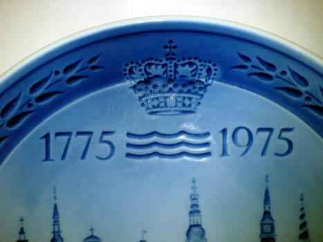 1775 in Denmark